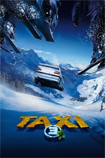 Такси 3 2003 - Андрей Гаврилов