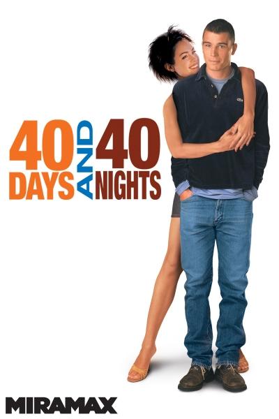 40 дней и 40 ночей 2002 - профессиональный
