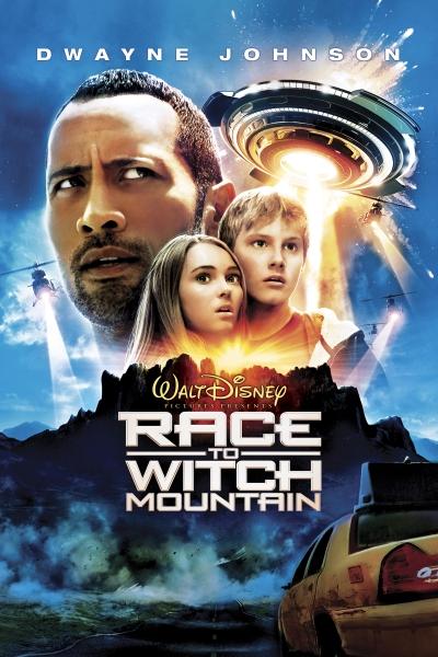 Ведьмина гора 2009 - профессиональный
