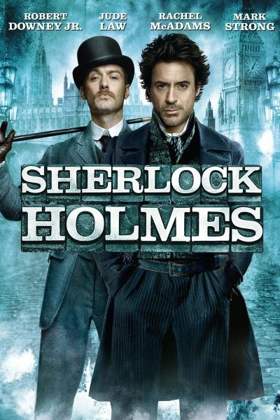 Шерлок Холмс 2009 - Андрей Гаврилов