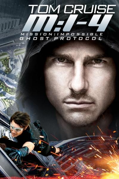Миссия невыполнима: Протокол Фантом 2011 - профессиональный