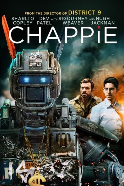 Робот по имени Чаппи 2015 - Андрей Гаврилов