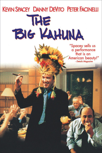 Большая сделка / The Big Kahuna (Джон Суонбек) [1999, США, драма, BDRip HD (720p)] AVO, Original + SUB (run, eng)